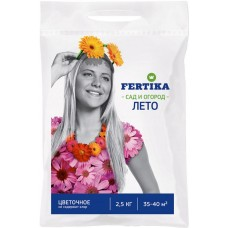 Комплексное удобрение «Цветочное» 2.5 кг